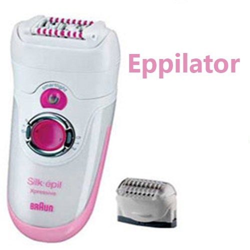 epilator-in-pakistan